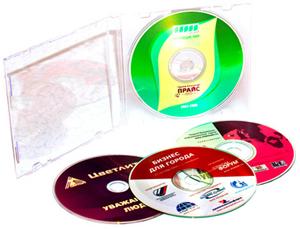 тиражирование CD в Челябинске - Урал Медиа